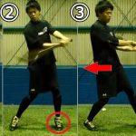 少年野球の打撃で下半身の開きを抑える練習方法