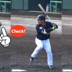 野球のバットの構え方とトップの作り方